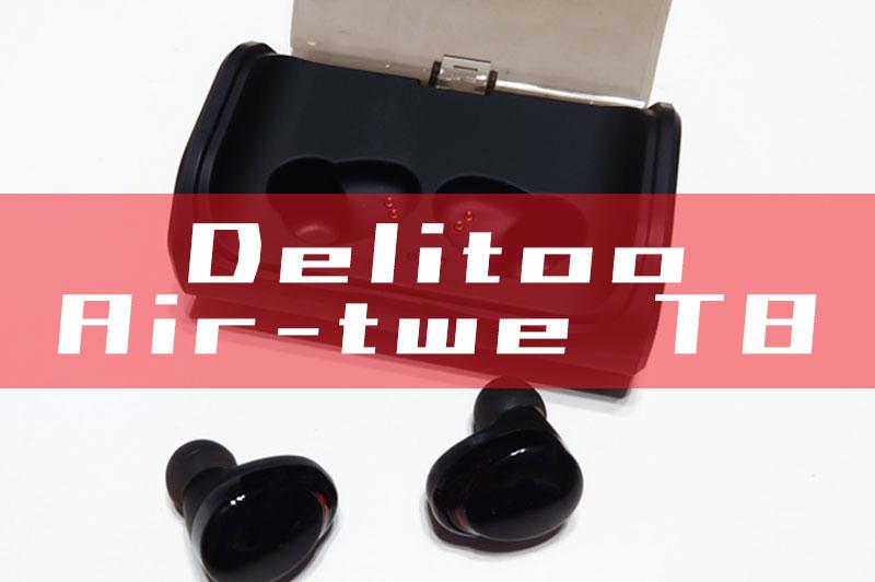 DeliToo の Air-tws T8